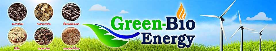 GreenBio